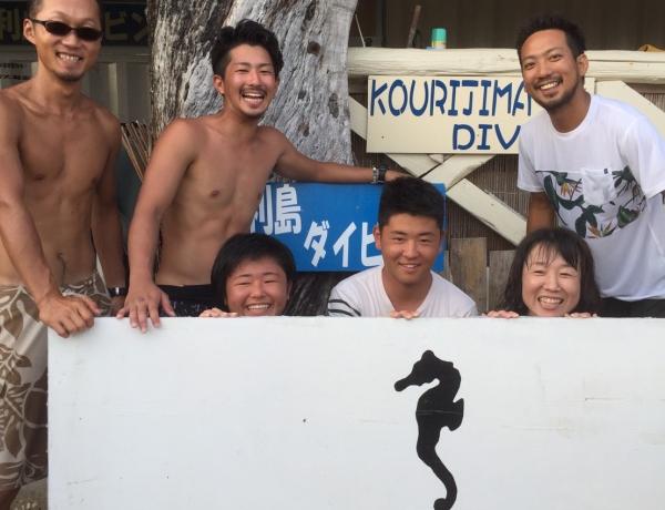 古宇利島 貸し切り体験ダイビング